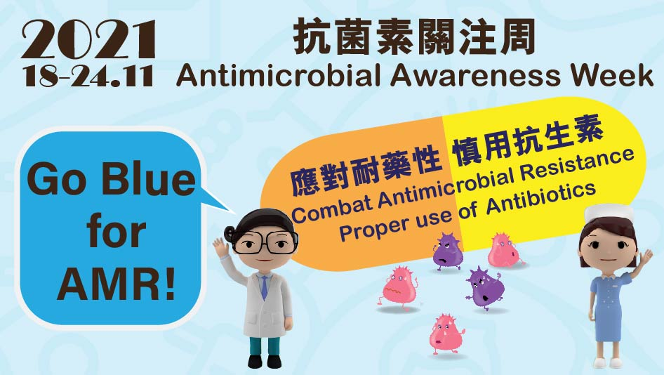 Antimicrobial Awareness Week Thumbnail