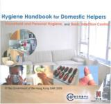 Hygiene Handbook for Domestic Helpers